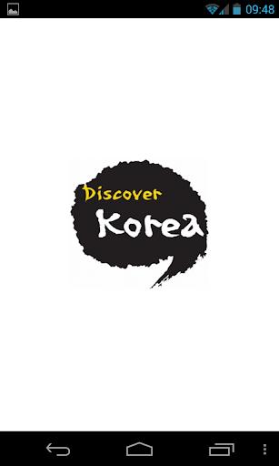Discover Korea by HanaTour ITC