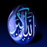 3D Allahu Akabar icon