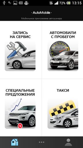 MobileDimension MDAuto