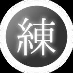 Kanji Renshuu