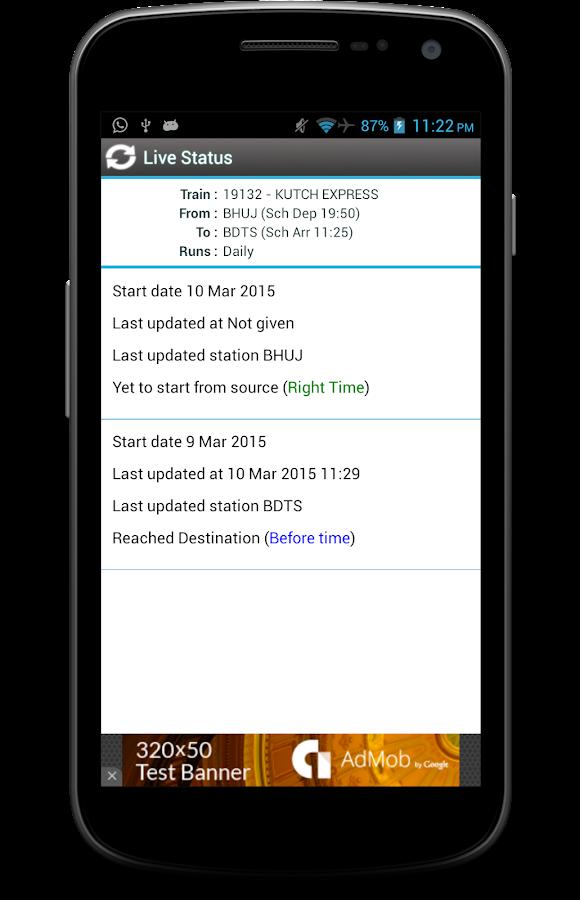 PNR and Indian Rail Enquiry - screenshot