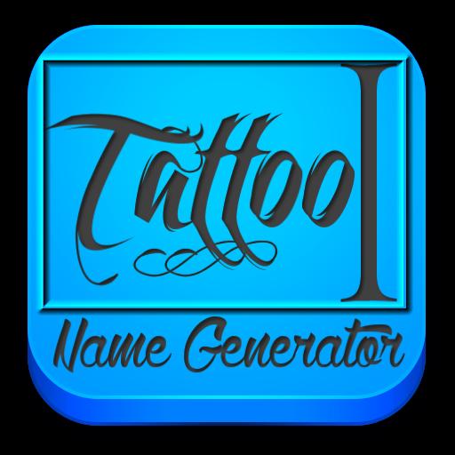 纹身名称设计发生器 娛樂 App LOGO-APP開箱王