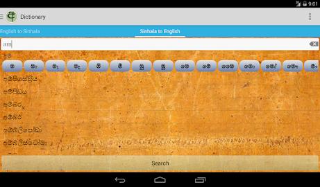 Sinhala Dictionary Offline Screenshot 37