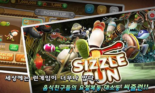 Sizzle Run