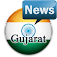 Gujarat Newspapers