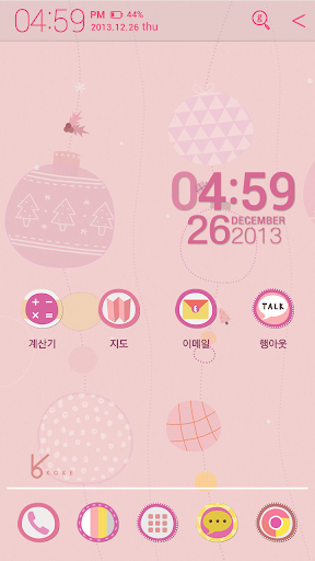 sweet berry mas_ATOM theme