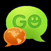 GO SMS Pro Ukrainian language