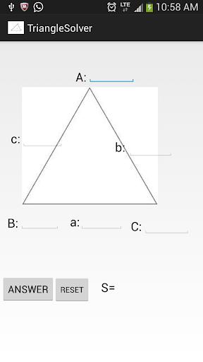 三角形を解く