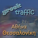 Greek Traffic icon