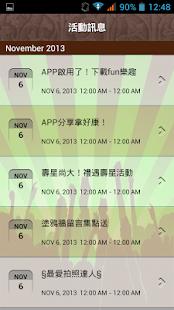 CoffeeSmith|玩商業App免費|玩APPs