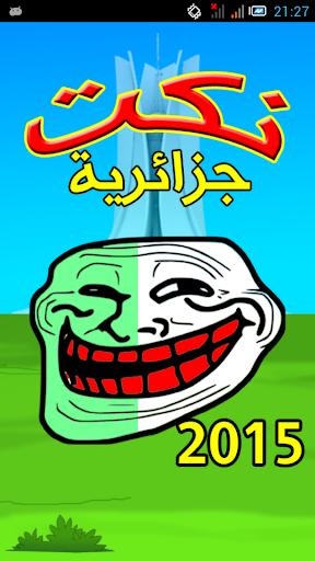 nokat Algerian 2015