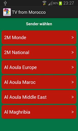 電視從摩洛哥