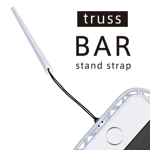 iPhone Bumper 『truss』用 スタンドストラップバー