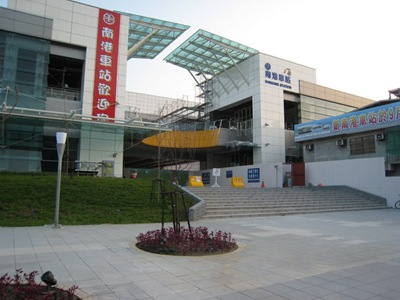 NanKang_New_station01