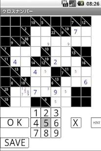 Cross number LITE- screenshot thumbnail
