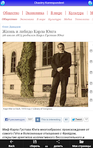 Russia News Free screenshot 3