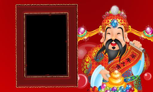 中國新年相框