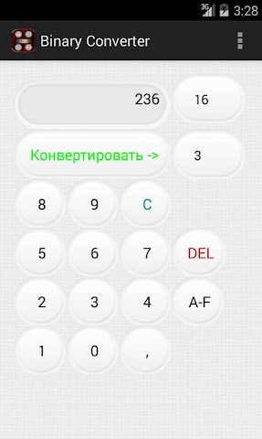 Screenshots for Двоичный конвертер