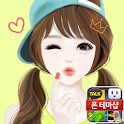 헷지 레모네이드 카카오톡 테마 icon