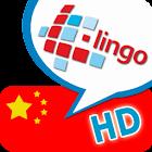 Z_L-Lingo Learn Mandarin HD icon