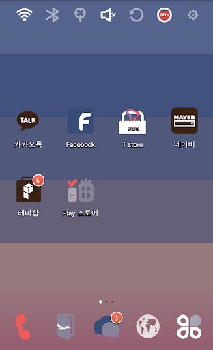 페이퍼웨이즈 시티 - 서울2 런처플래닛 테마