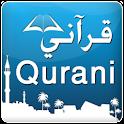 Qurani – قراني logo