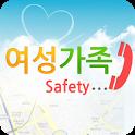 여성 가족 안전 콜 icon