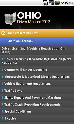 Ohio Driver Manual