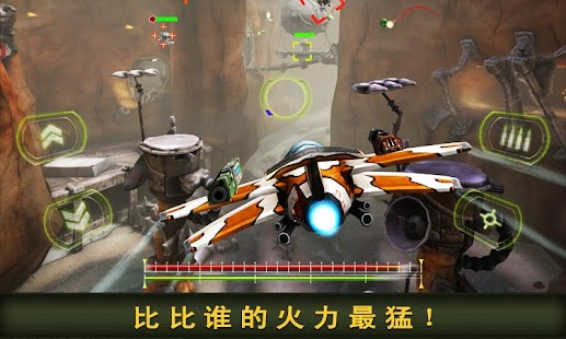 空中娇娃- screenshot thumbnail