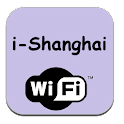 i-Shanghai Free Wifi icon