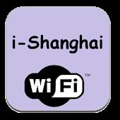 i-Shanghai Free Wifi