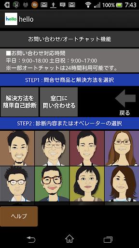 App Toys JCShop Premium - JC Shop Premium 日本潮流產品專門店 優質產品 優質服務