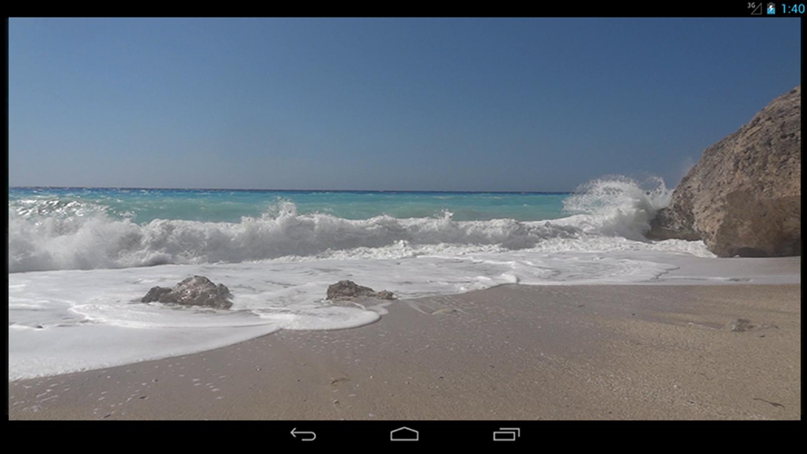 Παραλια Βραχος Ζωντανη - screenshot