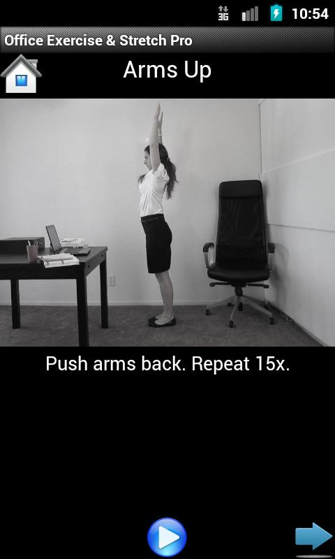 Office Exercise & Stretch- screenshot