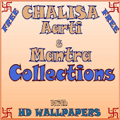 Chalisa Mantra Arti Collection