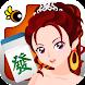 Mahjong: Godgame Mahjong