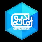 رادیو زمانه | Radio Zamaneh