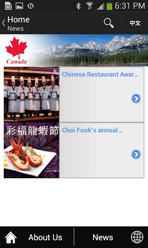加拿大食品網|玩商業App免費|玩APPs