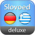 German<->Greek dictionary logo