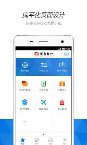 中國銀行全球門戶網站 銀行卡服務
