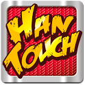 [hanja game] HanTouch icon