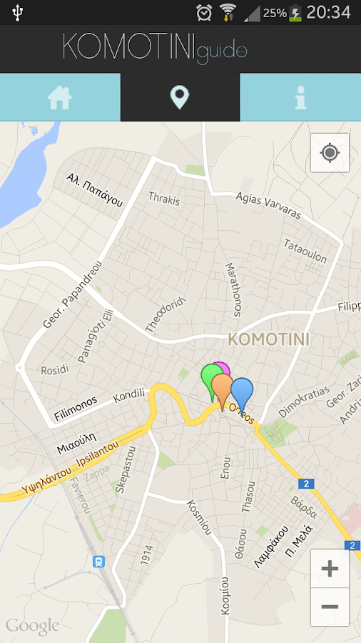 Komotini Guide- screenshot