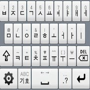 Ganada IME beta for Korean Version 0.9.3 APK for Android