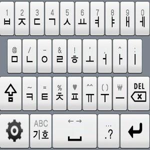 Korean Keyboard Apk File For Kindle App Ganada IME b...