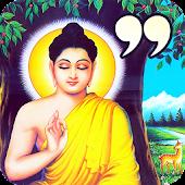 Buddha Quotes HD - Buddhism