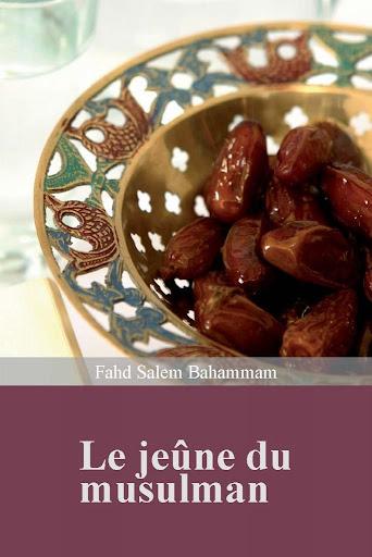 Le jeûne du musulman