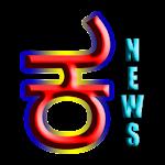 Kannada eNews Paper