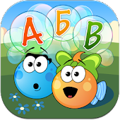 ABC with Bubbles (Russian)