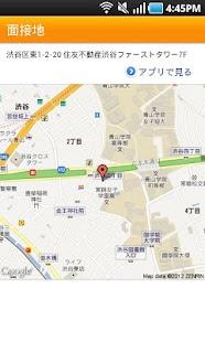 転職・求人情報Find Job! -仕事見つかる転職アプリ- screenshot thumbnail