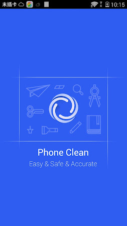 Phone Clean Speed Booster Fast 1.6.7 screenshot 265509